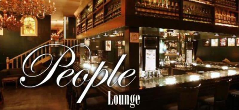 People Lounge gay bar Barcelona
